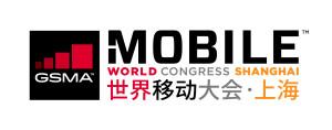 MWCShanghai-rgb-white